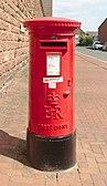 Post box on Pacific Road, Woodside.jpg