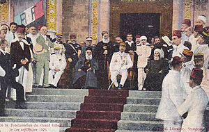 Henri Gouraud (general) - Proclamation of the state of Greater Lebanon, Gouraud with Grand Mufti of Beirut Sheikh Mustafa Naja, and on his right is the Maronite Patriarch Elias Peter Hoayek.
