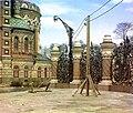 Prokudin-Gorskii SPB Cathedral of Resurrection of Christ (detail).jpg