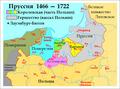 Prussia 1466-1722 (ru).PNG
