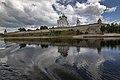 Pskov Krom (Kremlin).jpg