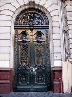 Casa de la cultura buenos aires wikipedia la for Puerta 7 campo de mayo
