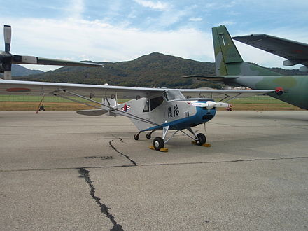 The buhwal is South Korea's first indigenous aircraft (designed 1953)[2] - Republic of Korea Air Force