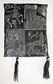 Purse with Two Figures under a Tree MET sf228482.jpg