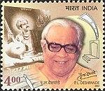 Purushottam Laxman Deshpande 2002 stamp of India.jpg