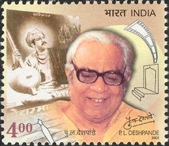 Purushottam Laxman Deshpande - Deshpande on a 2002 stamp of India
