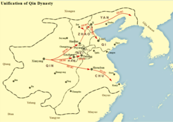 Qin Unification.png
