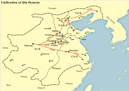 city of the queen shu ching shi