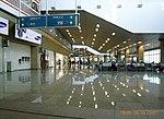 Río de Janeiro, aeropuerto.jpg