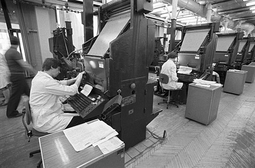 RIAN archive 801943 Printing house of Sovetsky Sport newspaper.jpg