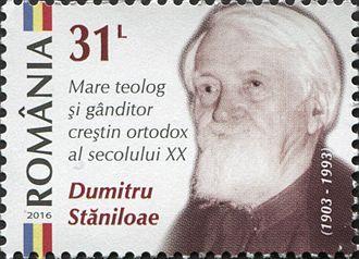 Dumitru Stăniloae - Stăniloae on a 2016 Romanian stamp
