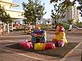Rabin quarter in Karmiel, Academy center - panoramio.jpg