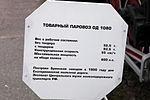 RailwaymuseumSPb-38.jpg