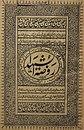 Rawzat-al-Shuhada-Barelvi-1328.jpg