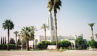 Redlands Temple full front.JPG