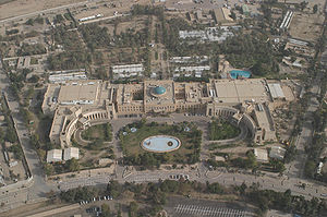 Republican Palace view from the air