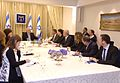 Reuven Rivlin opened the consultations after the 2015 elections with the HaMaḥane HaẒioni (2).jpg
