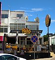Rick's Bar on the Strip, Avenida Dr Francisco Sà Carneiro 17 March 2015.jpg