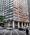 Rio streetcorner (2478214945).jpg