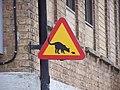 Road sign cat.jpg
