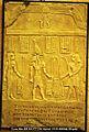 Roman Inscription in Roma, Mus. Civ. Rom. (Kopie), (EDH - F010034).jpeg