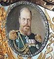 Romanov Tercentenary (Faberge egg) - Alexander III.jpg