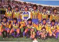 Rosario Central 1987 -1.png