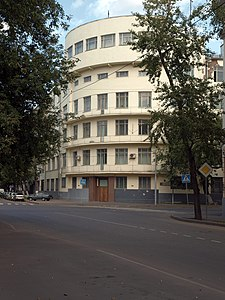 Справка из травмпункта 1-й Шибаевский переулок Справка о свободном посещении вуза 9-я Чоботовская аллея