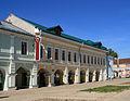 Rostov MAlekseev9 5345.JPG