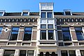 Rotterdam - Mathenesserdijk (3).jpg