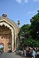 Rumi Gate(Half).jpg