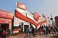 Rupa Pavilion - 41st International Kolkata Book Fair - Milan Mela Complex - Kolkata 2017-02-04 5038.JPG