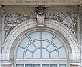 Russell Building Stone Detail (28527658692).jpg