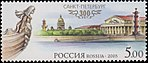 Russia stamp 2003 № 851.jpg
