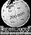 RussianWikipediaLogo-200000-proposal-3.png