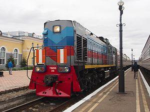 Trans-Siberian Railway – Travel guide at Wikivoyage