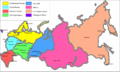 Russian Federal Districts.png