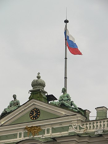 English: The Russian flag flying on top of the...