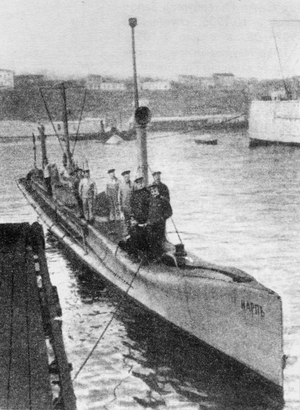 Karp-class submarine - Image: Russian submarine Karp