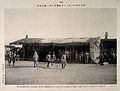 Russo-Japanese War; soldiers bringing the wounded on foot an Wellcome V0015679.jpg