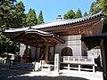 Ryukotoku-ji - Gohozo-do treasure house.jpg
