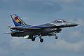 SABCA F-16AM Belgian Air Force (BAF) FA-84 - MSN 6H-84 (9690102174).jpg