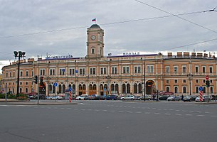 Moskovsky railway station (Saint Petersburg)