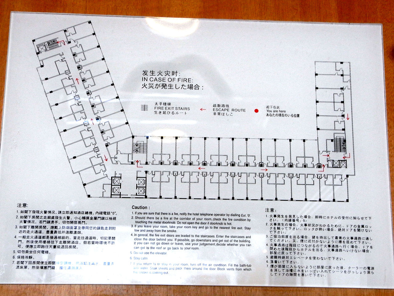 Aa Plan Route Dearden Tea Rooms