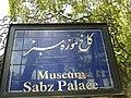 Sabz Palace.jpg