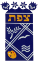 Coat of arms of Safed