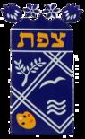 Safed COA.png