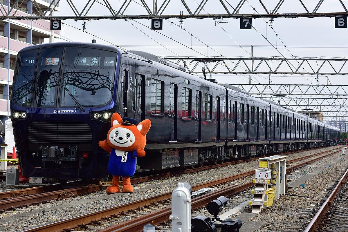 Sotetsu 20000 Series Wikipedia
