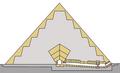 Sahure Pyramid.png