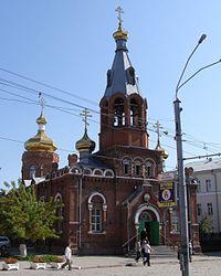 Saint Nicholas Church, Barnaul.jpg